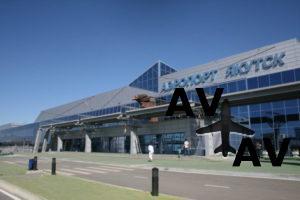 Авиабилеты Якутск Улан-Удэ подешевели