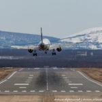 Из Екатеринбурга в Магадан на самолете