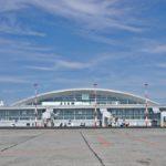 Самара Стамбул с Turkish Airlines