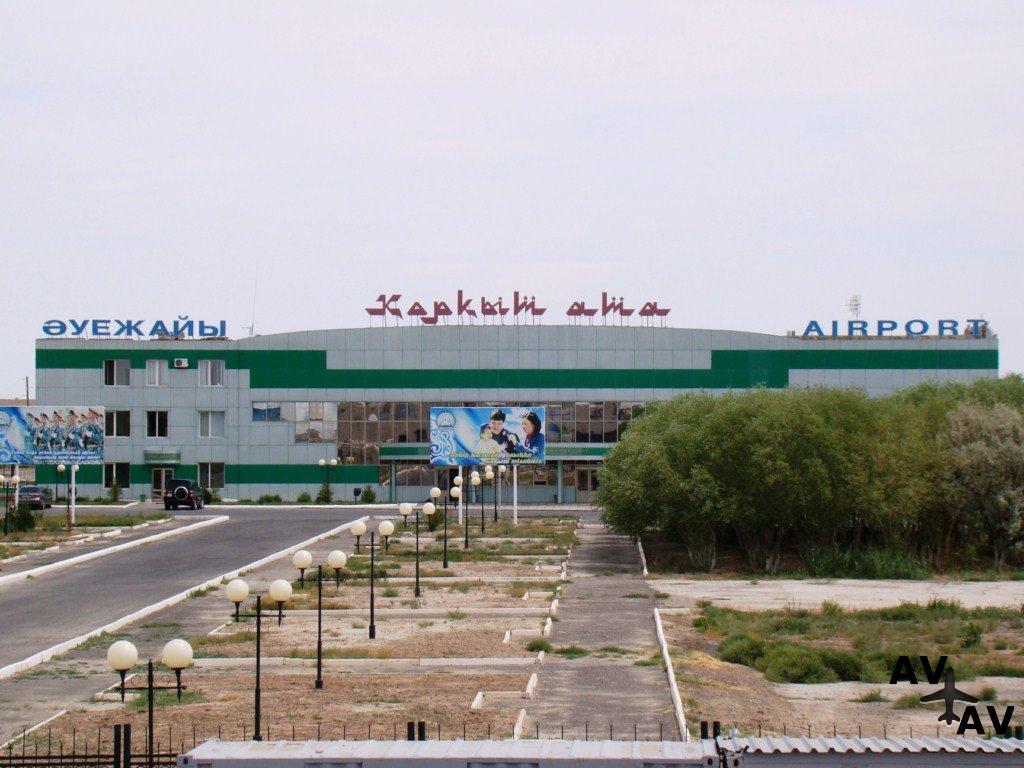 Москва Кызылорда: авиабилеты на прямой рейс