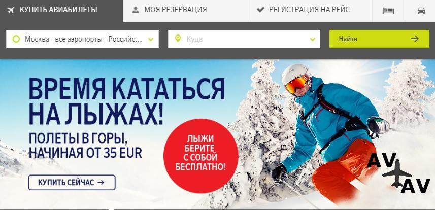 airBaltic: провоз горнолыжного снаряжение бесплатно