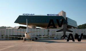 Сочи Тель-Авив с Ural Airlines