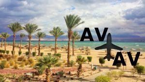 Авиабилеты в Египет уже в продаже