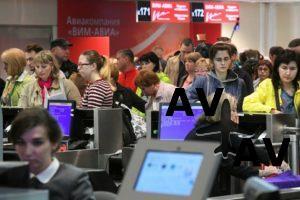 ВИМ Авиа: что делать с билетами