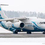 Ангара продает субсидированные авиабилеты
