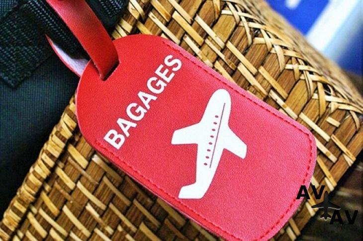 Авиакомпании России с безбагажными тарифам
