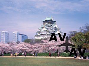 Современная Осака