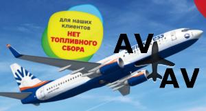 Жуковский Анталия с Kidy Tour