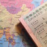 Нужна ли виза в Китай?