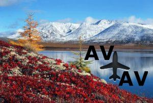 Субсидированные авиабилеты для Дальнего Востока