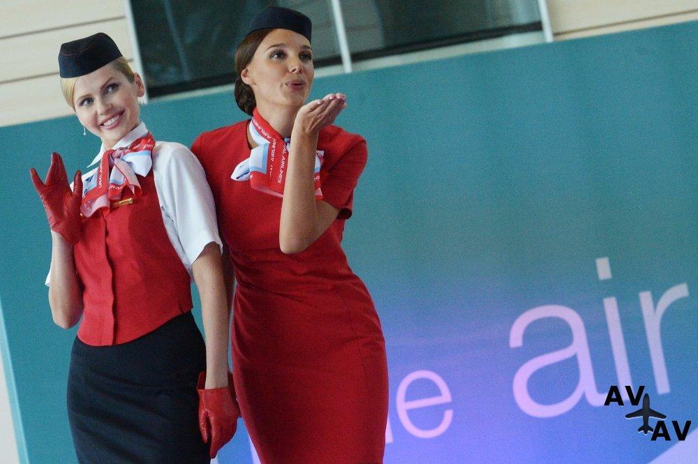 Ural Airlines: распродажа авиабилетов на лето