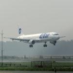 Авиабилеты из Тюмени в Сочи, Краснодар и Минводы
