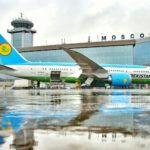 Uzbekistan Airways «переезжает» во Внуково